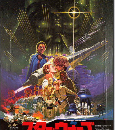 Star Wars – A Force to be Reckoned with