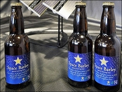 I want some of this Space Beer….