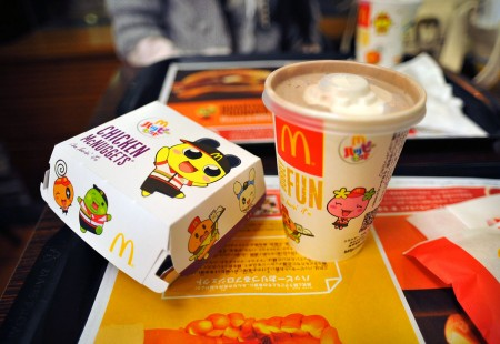 Desayuno Americano Mcdonalds