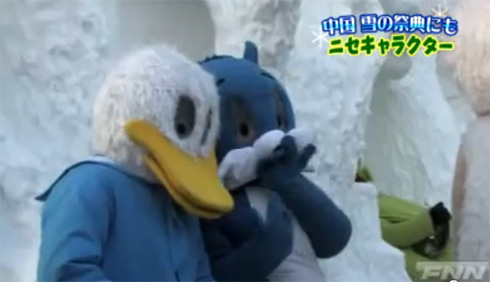 Really unconvincing fake anime/Disney mascots invade Chinese festival