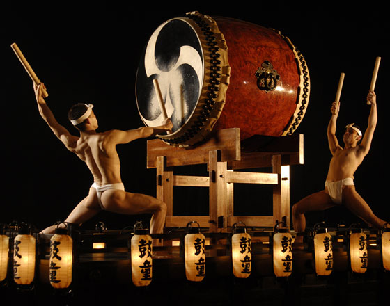 Japanese Kodo drumming from an American perspective