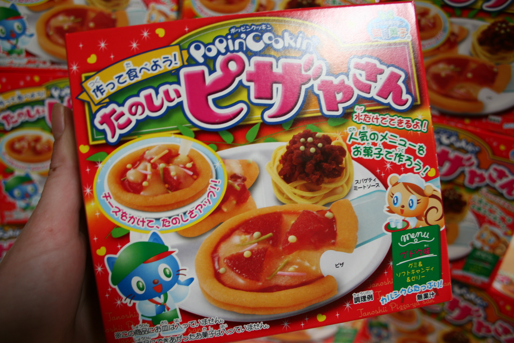 Popin cookin amazon - Click The Image To Open In Full Size