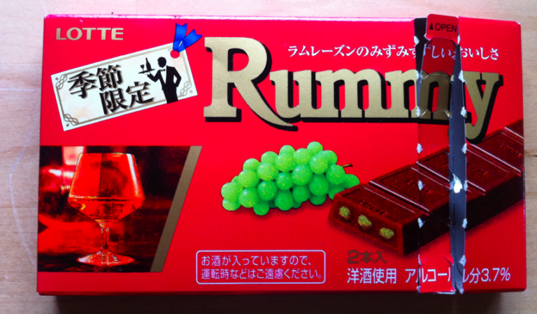 LOTTE Rummy chocolate