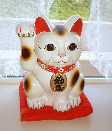 good fortune cat painting face