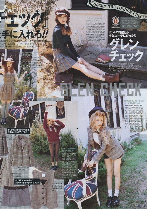 Japanese Fashion Magazines Kawaii Kakkoii Sugoi
