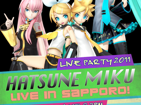 US readers! Hatsune Miku Tickets GIVEAWAY!