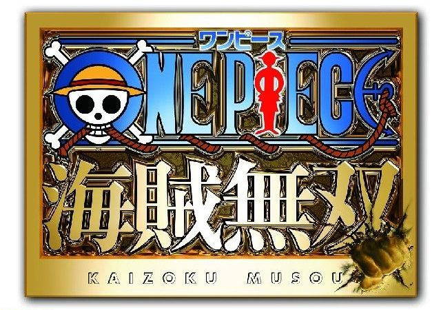 New One Piece PS3 Game! Kaizoku Musou
