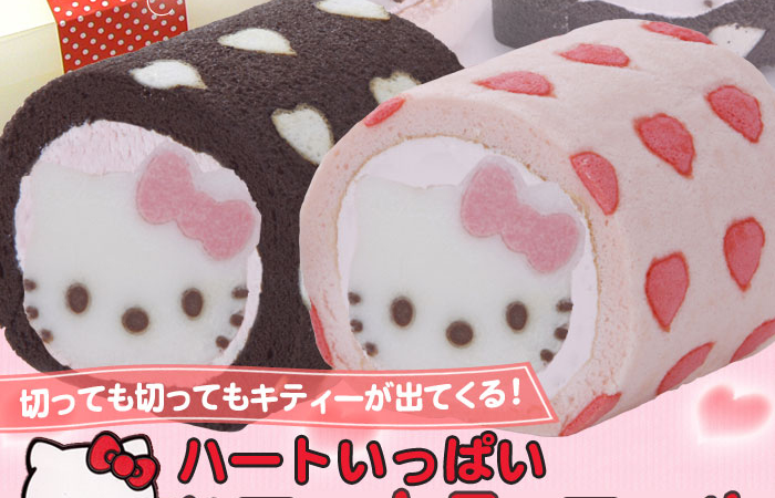 Hello Kitty Roll Cake and pompompurin cake