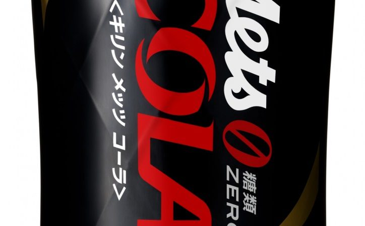 Kirin has Released COLA with Fat-Busting!