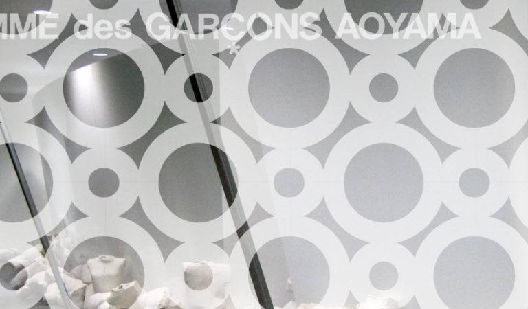 COMME des GARCONS Launches Moving Six iPad Application