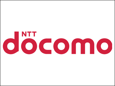 Real-time phone translation from DOCOMO