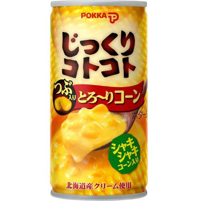- its creamy and rich with real sweet corn seeds. It's not a drink ...