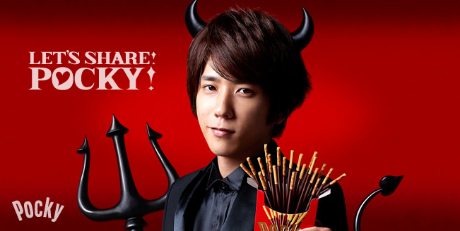 Happy Pocky Day!!!
