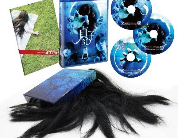 A Day in the Life of Sadako…?