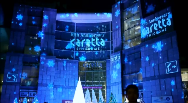 Amazing 3D projection mapping in Tokyo