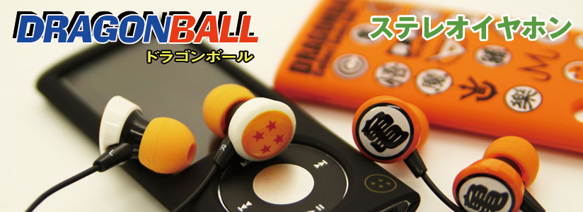 db-earphone