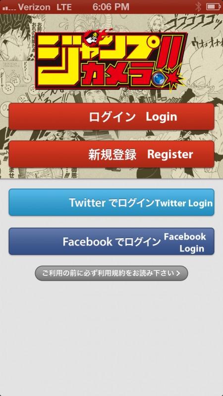 Jump App 03