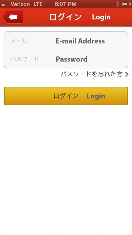 Jump App 05