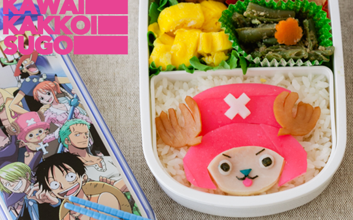 How to Make Chopper Bento from One Piece!