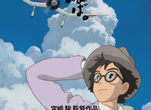 Miyazaki's Final Feature Film The Wind Rises Sub and Dub Dated