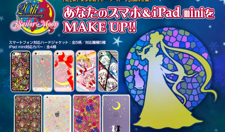 Sailor Moon iPhone and iPad Covers