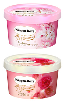 Häagen-Dazs Celebrates 30 Years in Japan with Two New Unique Flavors
