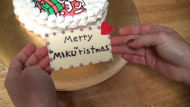 Miku-Xmas-Cake-038