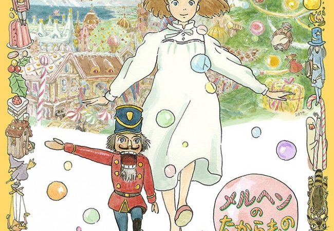 Hayao Miyazaki's First Project after Retirement from Feature-length Anime