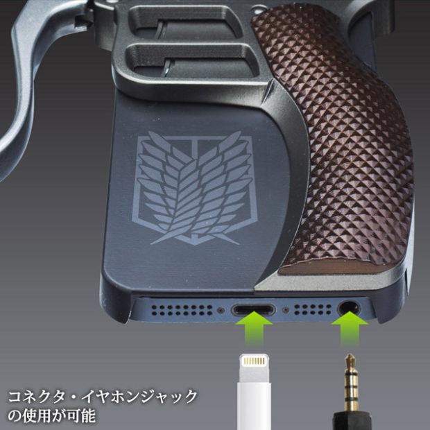snkiphone3