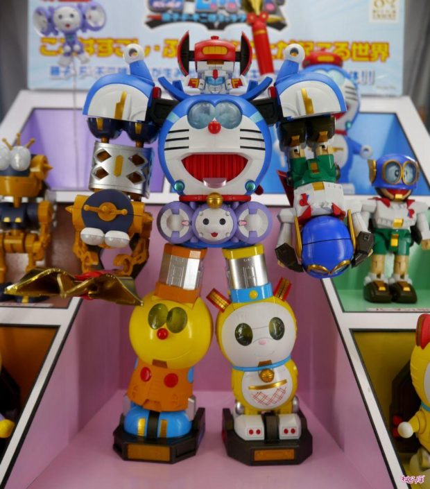 Toy Robot Made Out Of Fujiko F. Fujio's Characters
