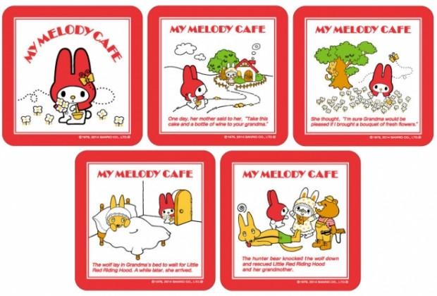 mmcafe_coaster_web