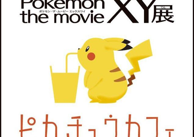 Pikachu Cafe opening to promote new Pokémon Movie