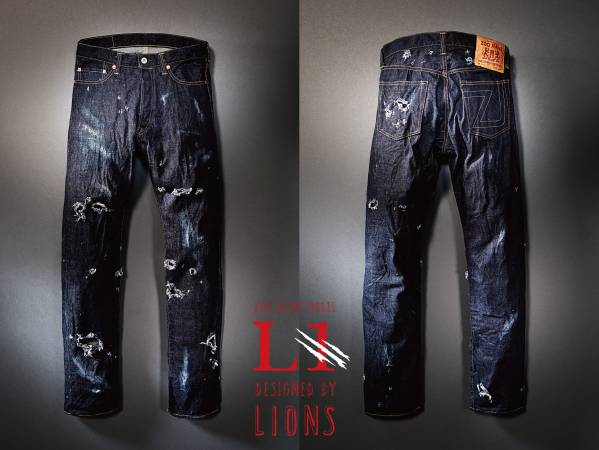 Distressed Jeans Created by Animals