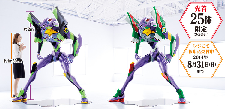 7-Eleven Is Selling Life-Size Evangelion Unit-01 Statues for $18,000