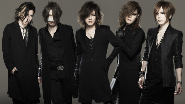 THE GAZETTE'S FIRST APPEARANCE IN TAIWAN TAKES PLACE IN A MONTH