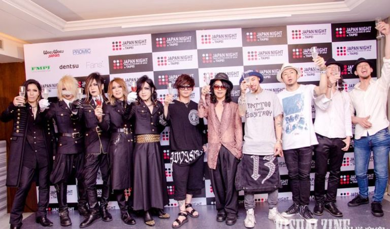VAMPS, the GazettE and The BONEZ Performed on JAPAN NIGHT @TAIPEI