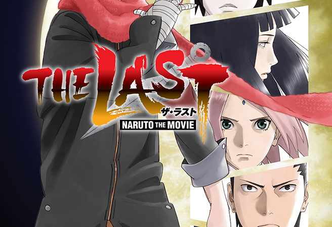 VIZ MEDIA ANNOUNCES SPECIAL THEATRICAL ENGAGEMENTS OF THE LAST: NARUTO THE MOVIE IN LATIN AMERICA