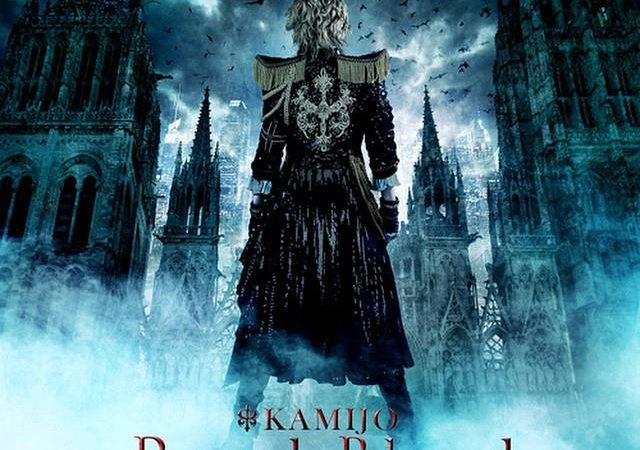 """KAMIJO finished his overseas tour and to release his newly recorded self-cover album """"Royal Blood – Revival Best"""" on July 15"""