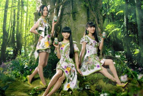 20150316 Random J pop [Info] Perfume Relax in the city, Green aroma #2