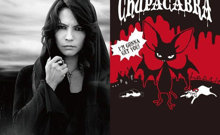 HYDE-designed original character collaborates with Hello Kitty