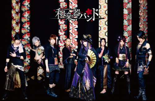 Screenings of WagakkiBand concert movie and hide (late X JAPAN guitarist) Documentary to hit NYC during the Columbus Day Holiday Weekend
