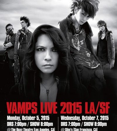 VAMPS to perform 2 shows in L.A. and San Francisco after Latin America Tour