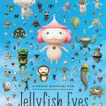 Jellyfish-Eyes_poster_goldposter_com_1