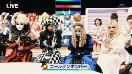 GOLDEN BOMBER DRESSED UP AS 90S VISUAL KEI BAND ON MUSIC STATION HALLOWEEN SPECIAL