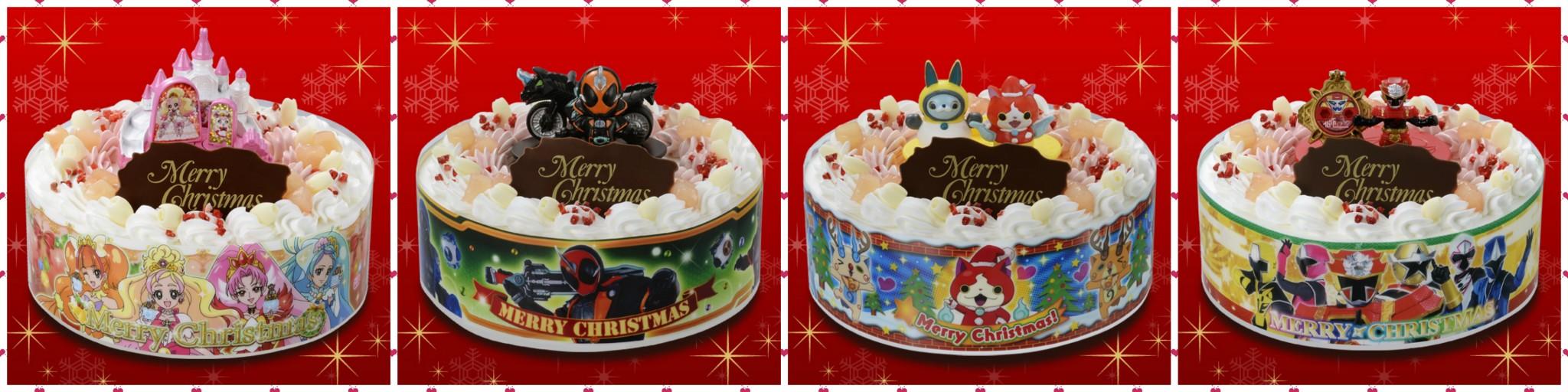 bandai_christmas_cake_top