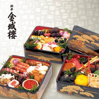 top-osechi-kinjo