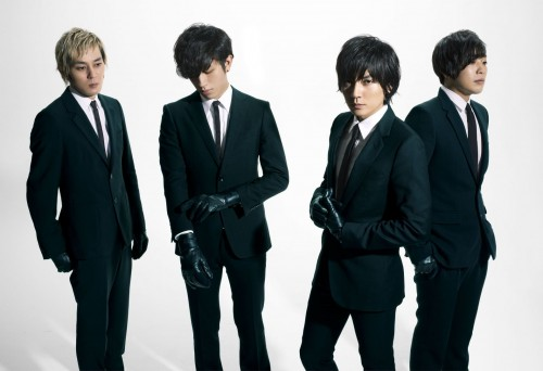 "FLUMPOOL BREAKS ALL BOUNDARIES IN NEW MV ""KAIHOUKU"""