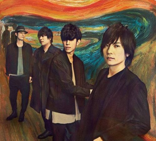 flumpool unveil jacket cover and track list for new album 'EGG'