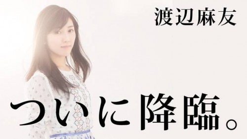 Watanabe Mayu to celebrate her 4th solo debut anniversary with a countdown