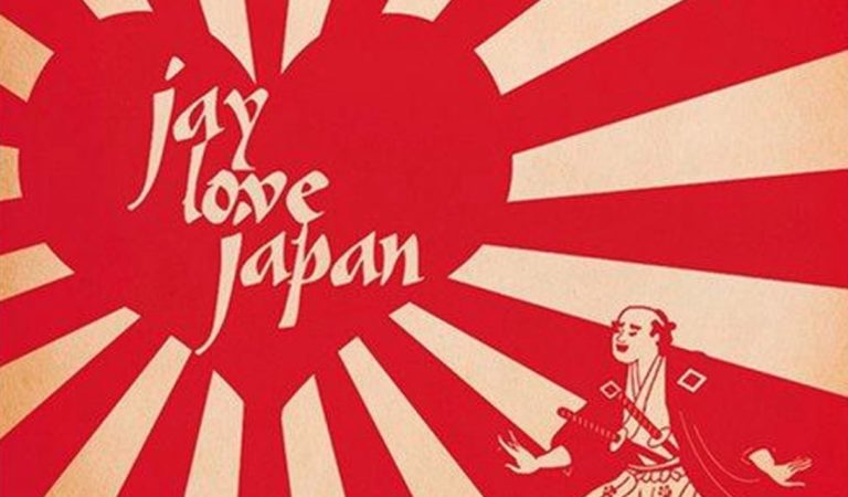 J Dilla's 'Jay Love Japan' To Be Re-Released
